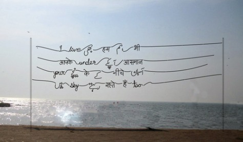 I live under the sky_ Shilpa gupta